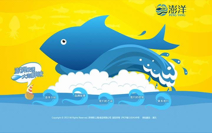 HTML5响应式布局/前端切图/DIV+CSS网页制作-浦元