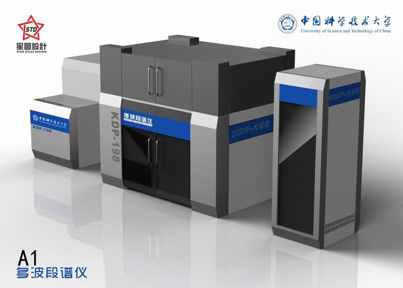 【非标设备设计】工业机械设计外观设计结构设计效果图渲染加工制