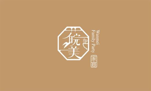 餐饮logo设计餐饮vi设计新中式风格餐饮店案例