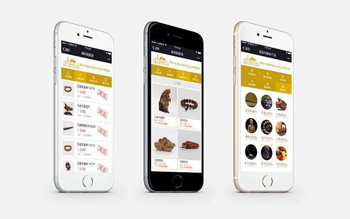 app設計手機ui設計移動appui設計微信小程序界面設計