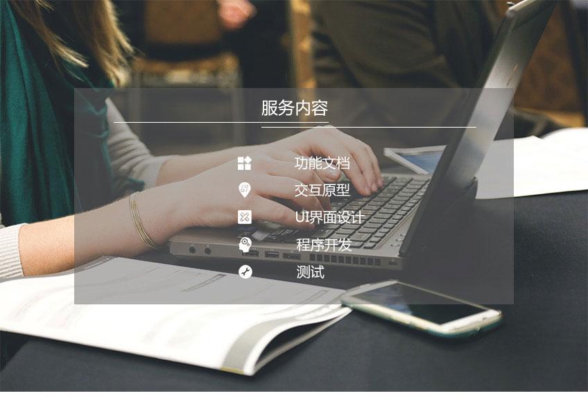 微信定制开发_微商城 微信商城 会员 物流 商品管理 微信开发 微会员1