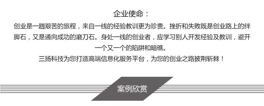 微信行业_微商城 微信商城 会员 物流 商品管理 微信开发 微会员4