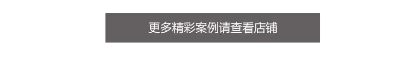 微信定制开发_微商城 微信商城 会员 物流 商品管理 微信开发 微会员9
