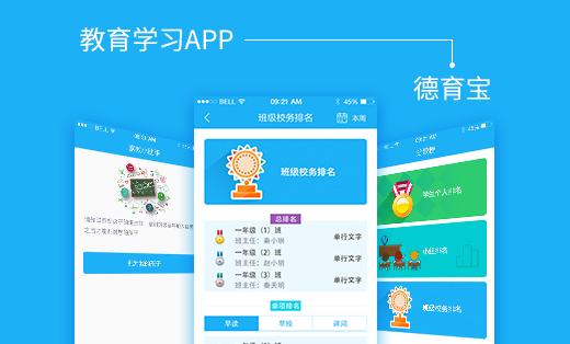 广州翔梦信息技术有限公司