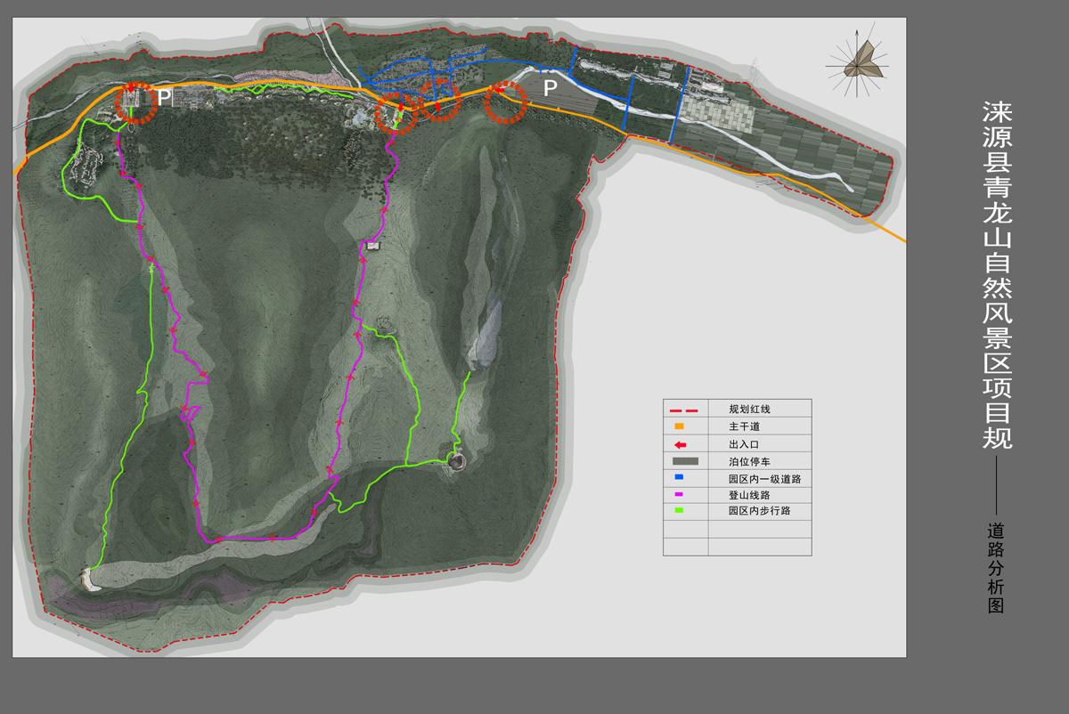 景区道路分析图