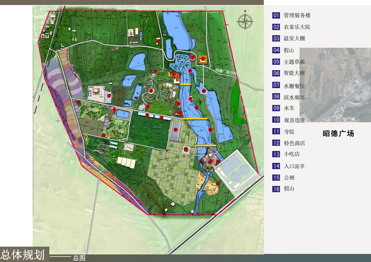 润泉谷景观设计总平面图