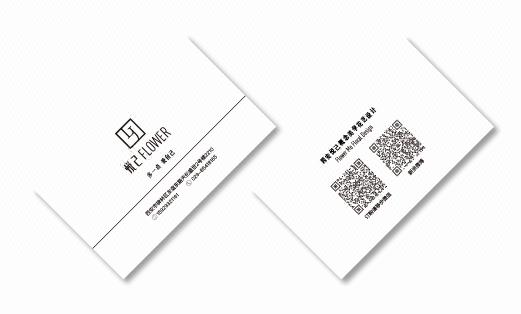 花店礼品文创产品logo创意工作室品牌标志图标设计