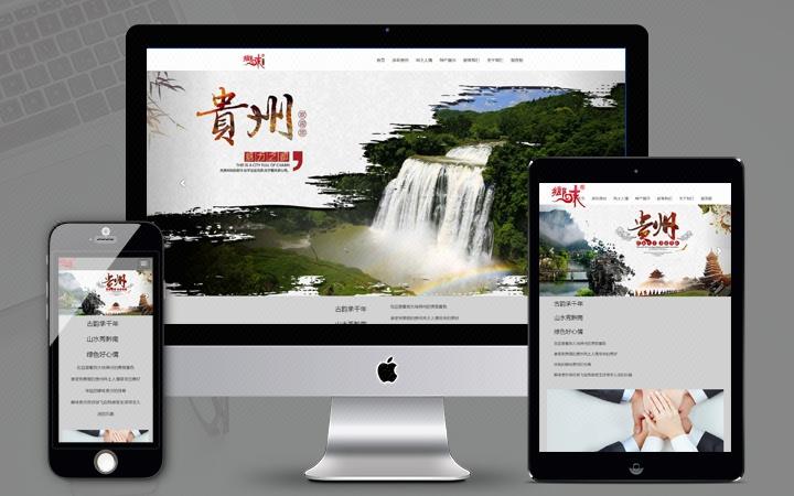 网站建设|手机网站|PC+手机站|网站开发|网站制作|选金岸