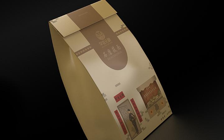 手绘插画包装高端公司企业产品包装设计包装袋设计包装盒设计套装
