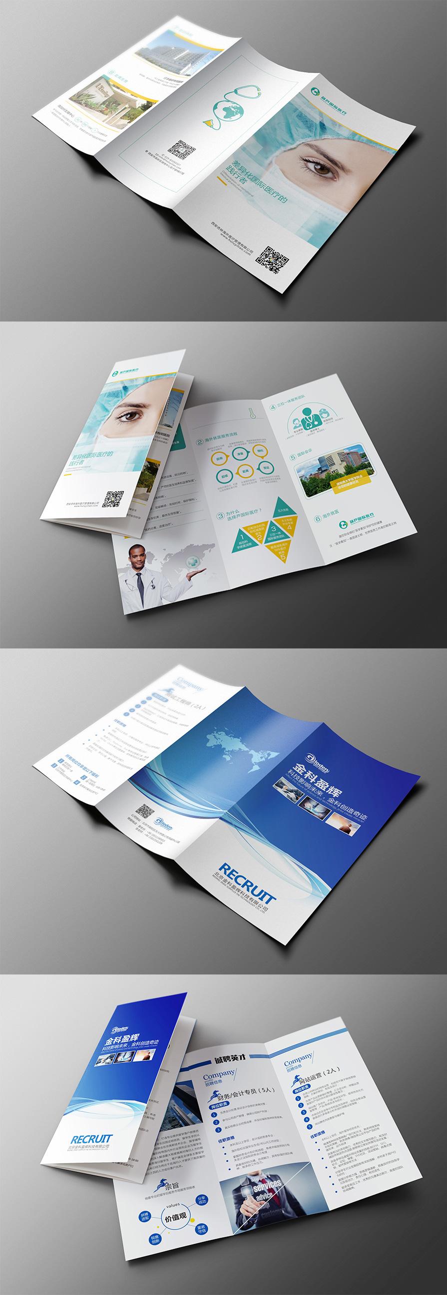 品牌广告语口号产品故事广告词宣传语slogan公司品牌策划