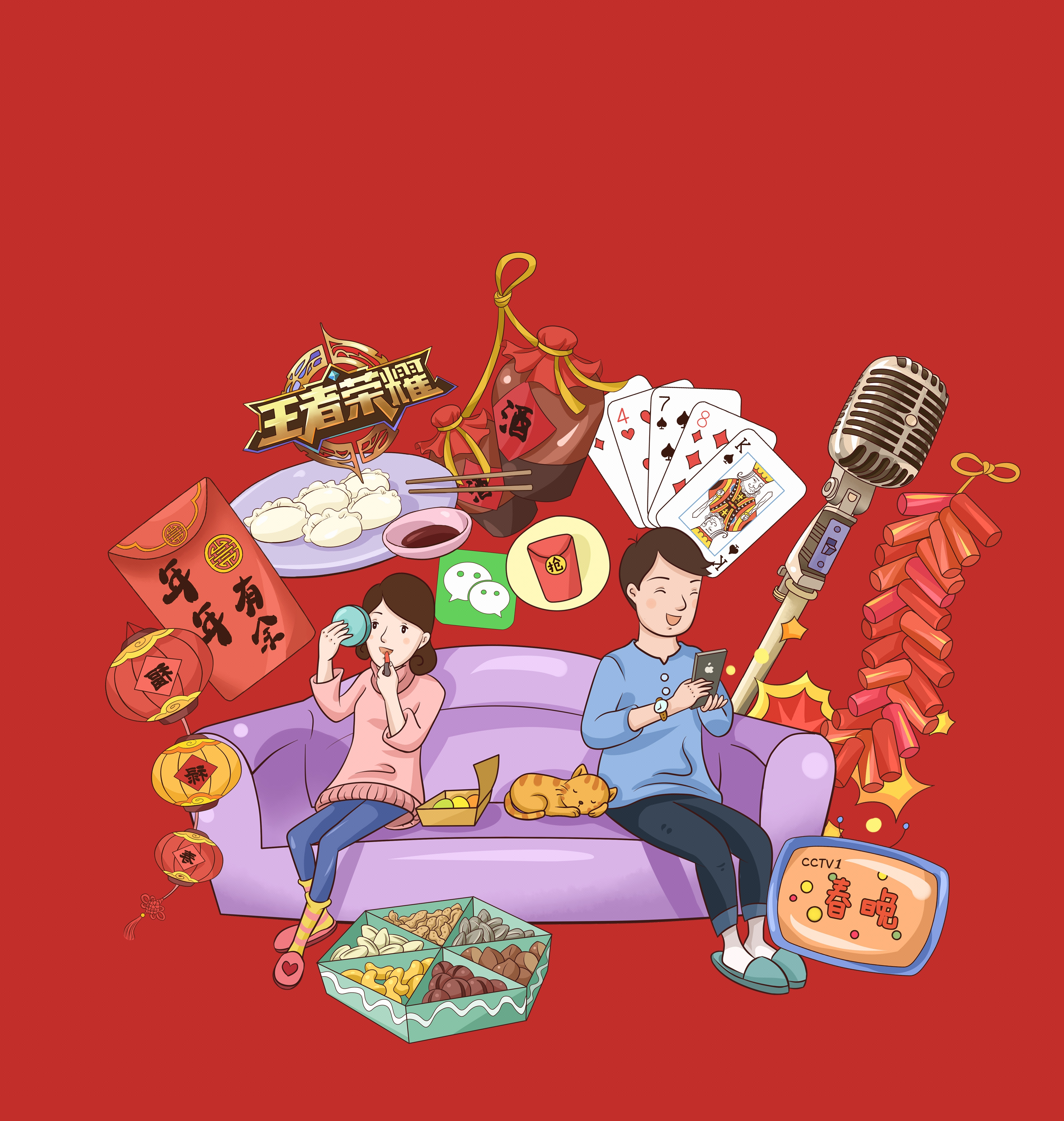 商业插画/产品包装插画/说明图/漫画包装/广告宣传