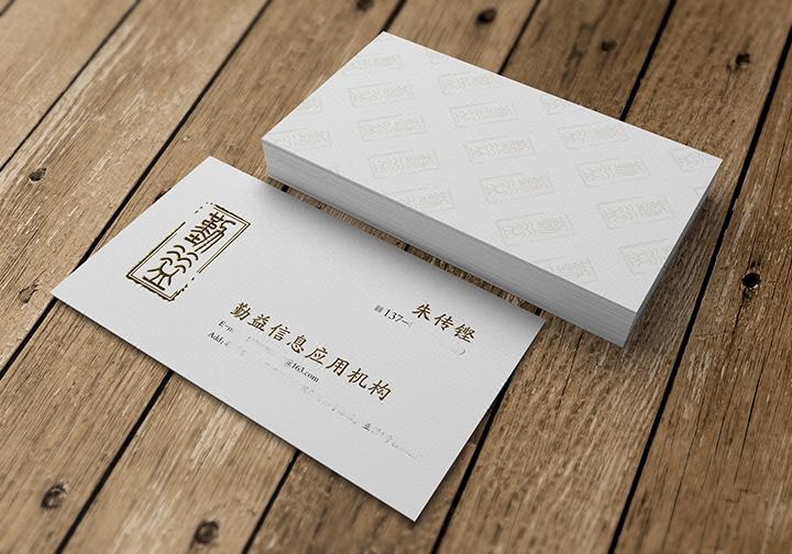 【名片设计】互联网/金融/房地产/教育/酒店/美容公司企业