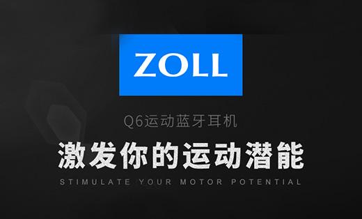简意电商(中国)官方旗舰店