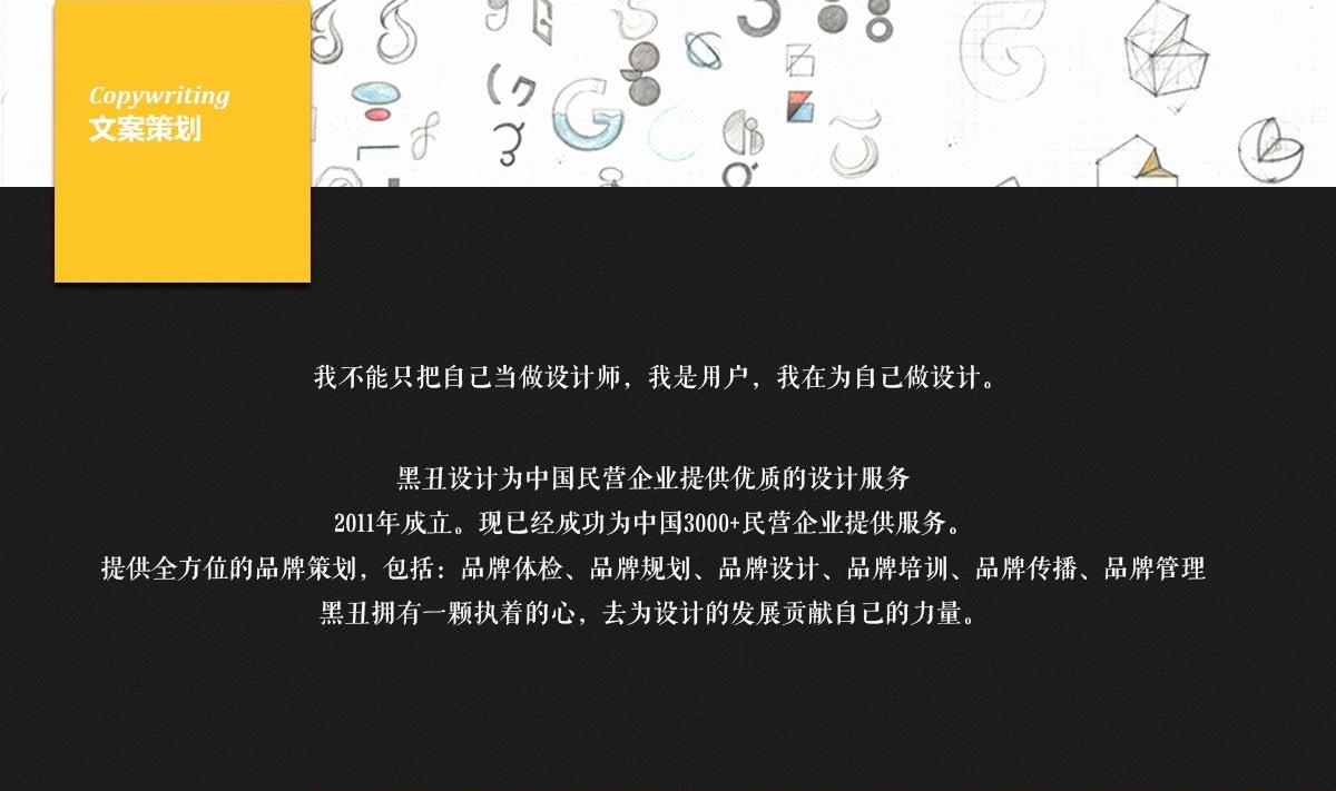 医疗网站_医疗网站高端定制开发网站建设网站开发网站设计网站制作网页设计10