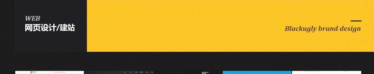 医疗网站_医疗网站高端定制开发网站建设网站开发网站设计网站制作网页设计8