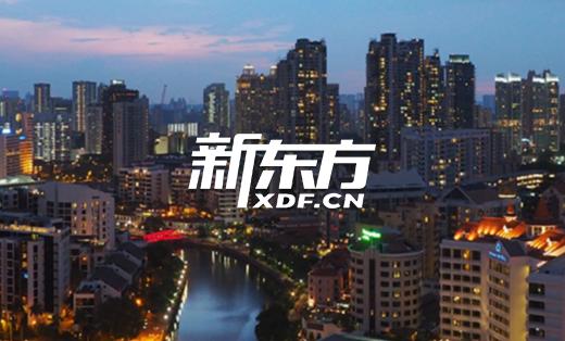 新东方企业专题片
