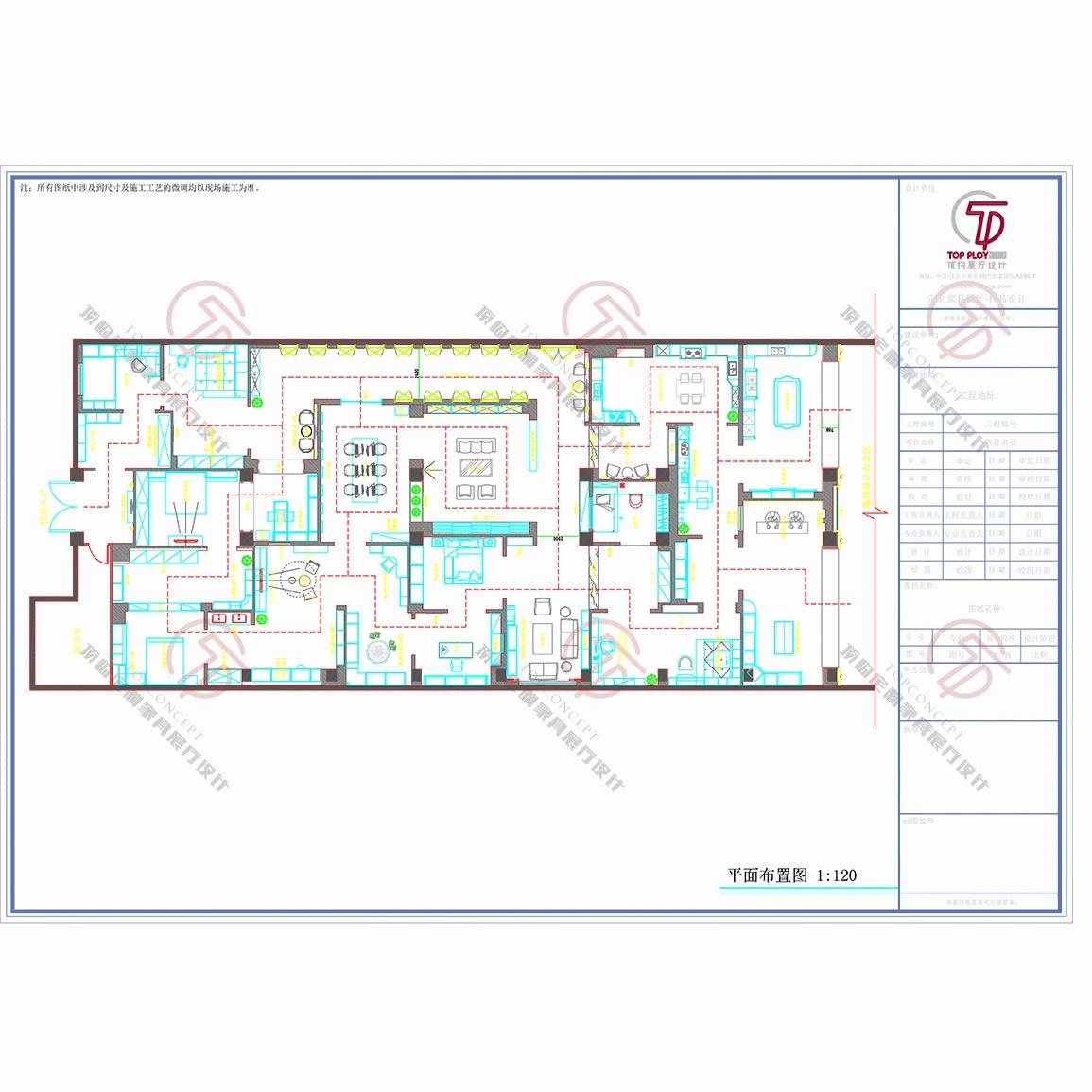 全屋定制家具 家居 橱柜 衣柜 展厅布局规划平面图