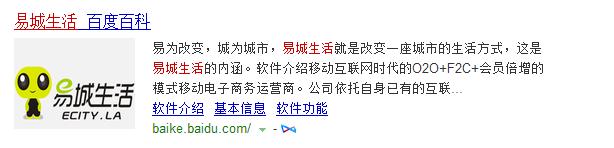口碑营销_【百度百科】创建修改360百科搜狗百科互动品牌人物企业百科3