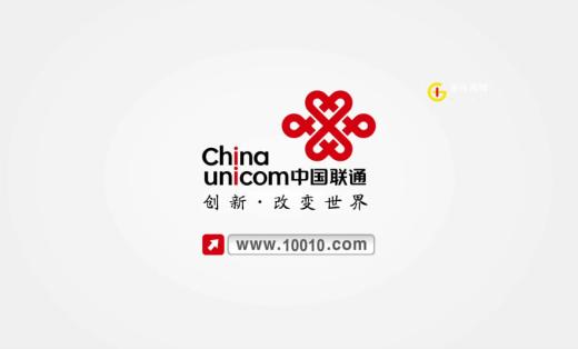 中国联通1024流量节广告