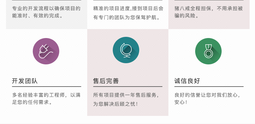 APP定制开发_源生APP开发|上门预约|生鲜超市|综合商城|餐饮外卖5