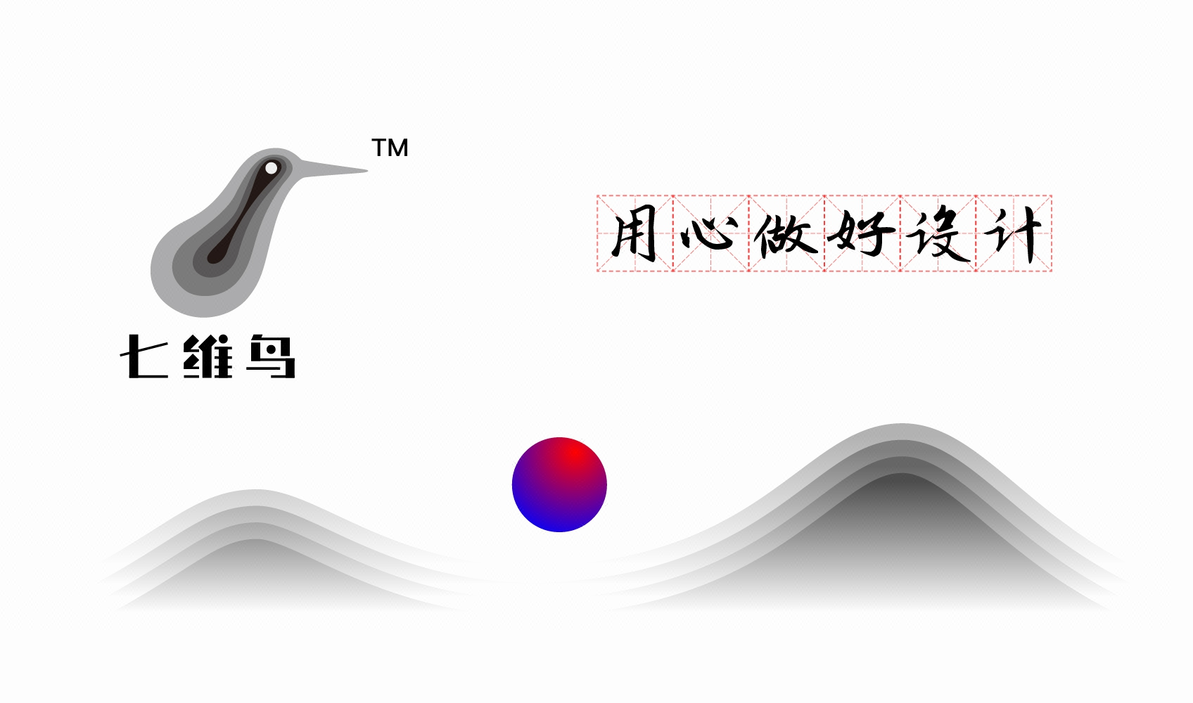 LOGO_字体设计文字logo公司企业品牌标志图标设计1