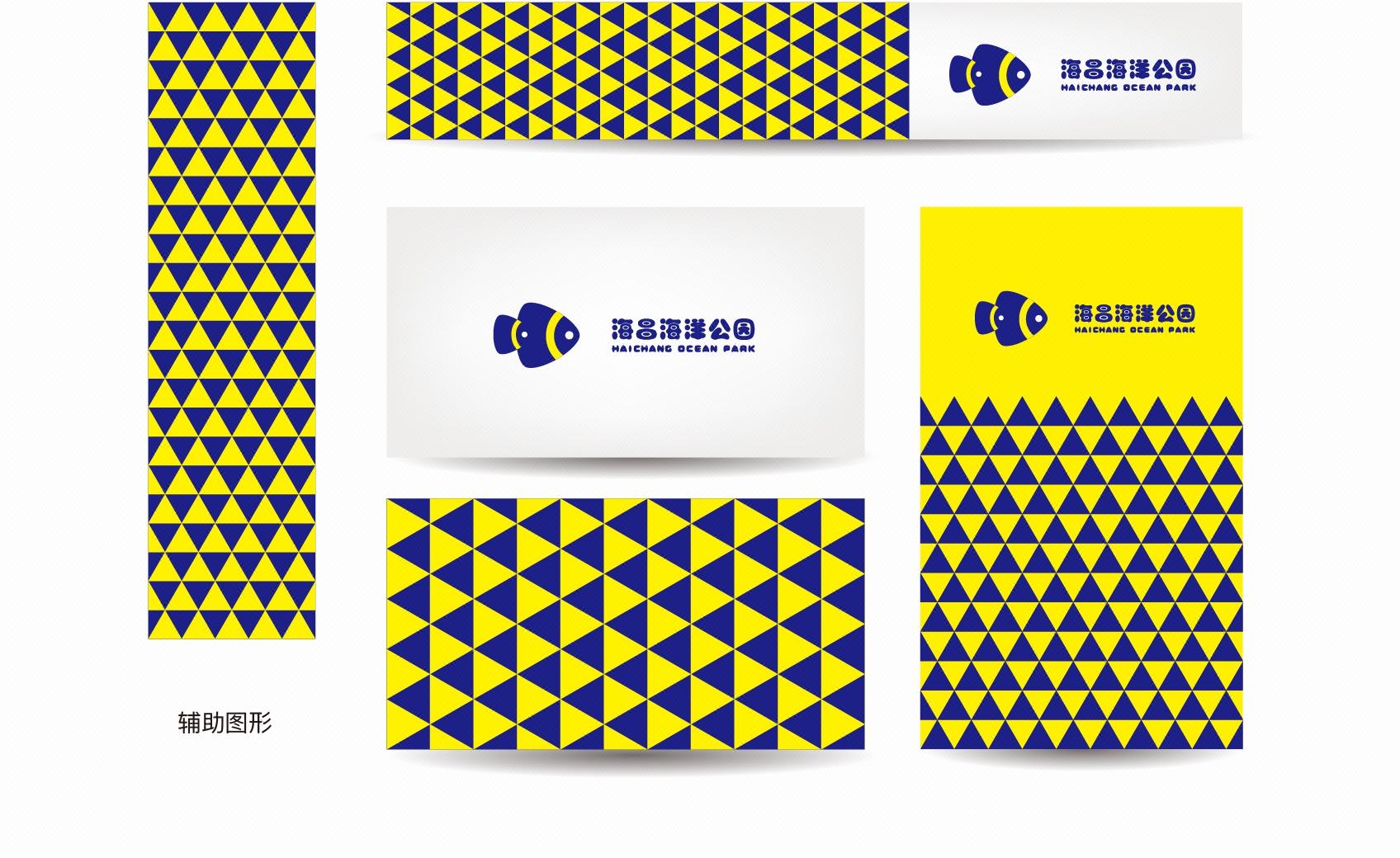LOGO_字体设计文字logo公司企业品牌标志图标设计11