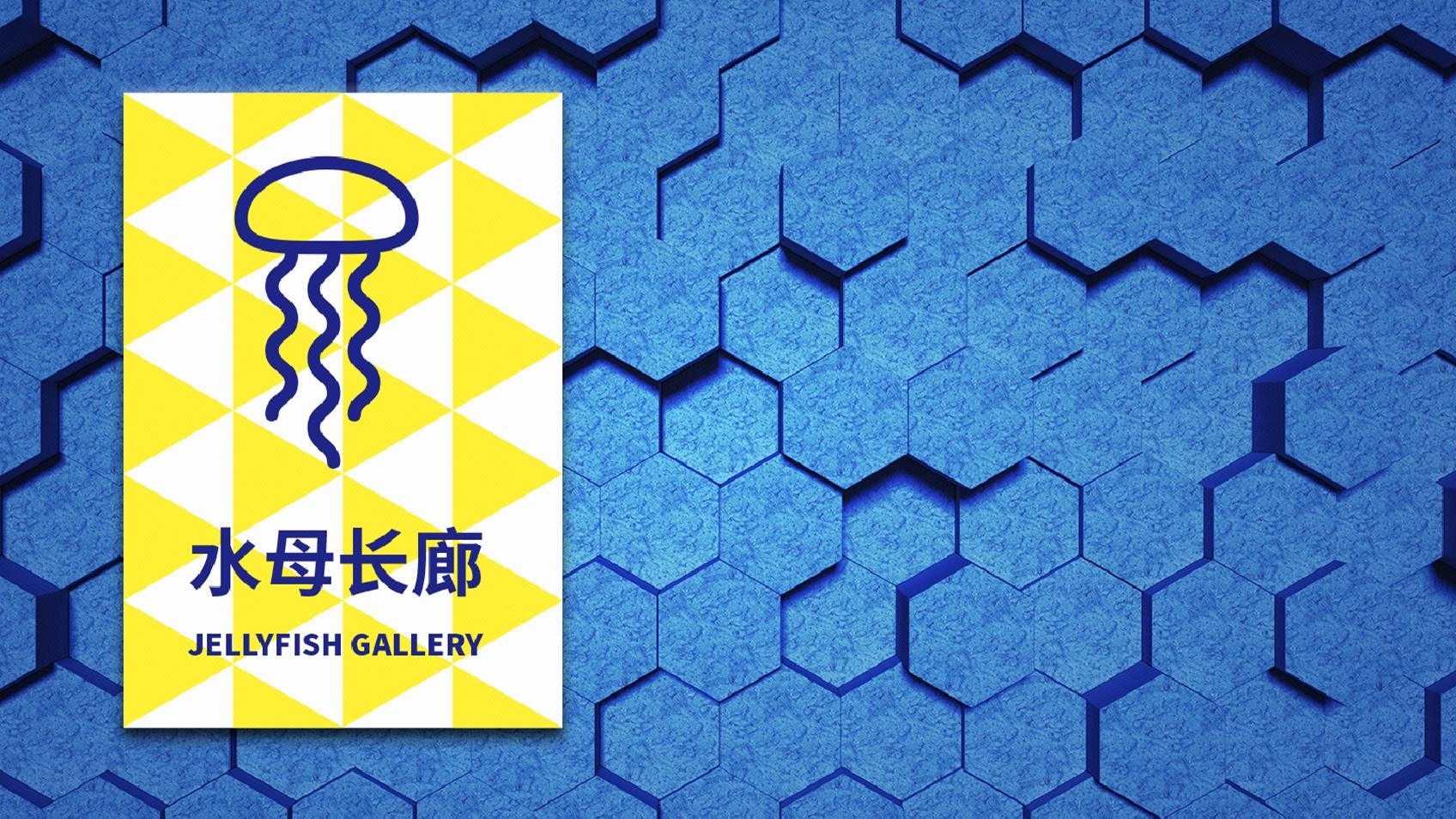 LOGO_字体设计文字logo公司企业品牌标志图标设计13
