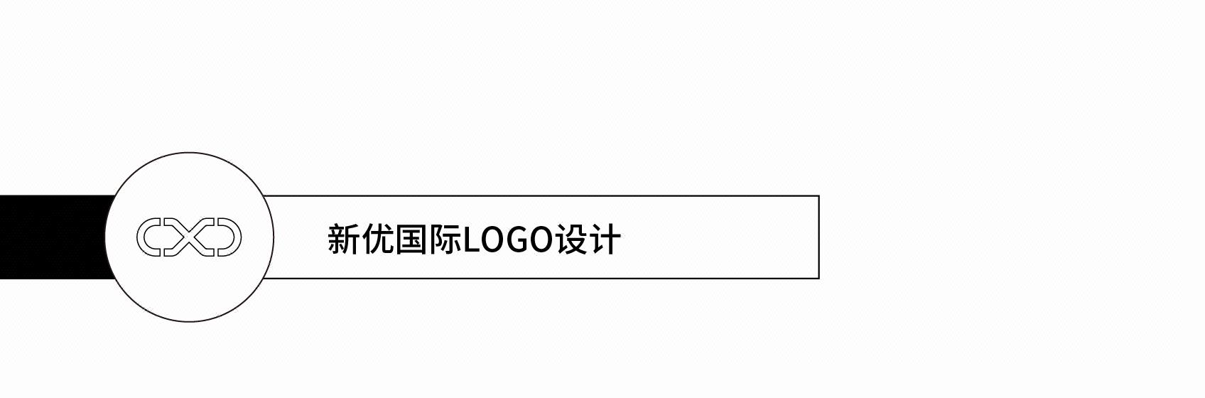 LOGO_字体设计文字logo公司企业品牌标志图标设计15