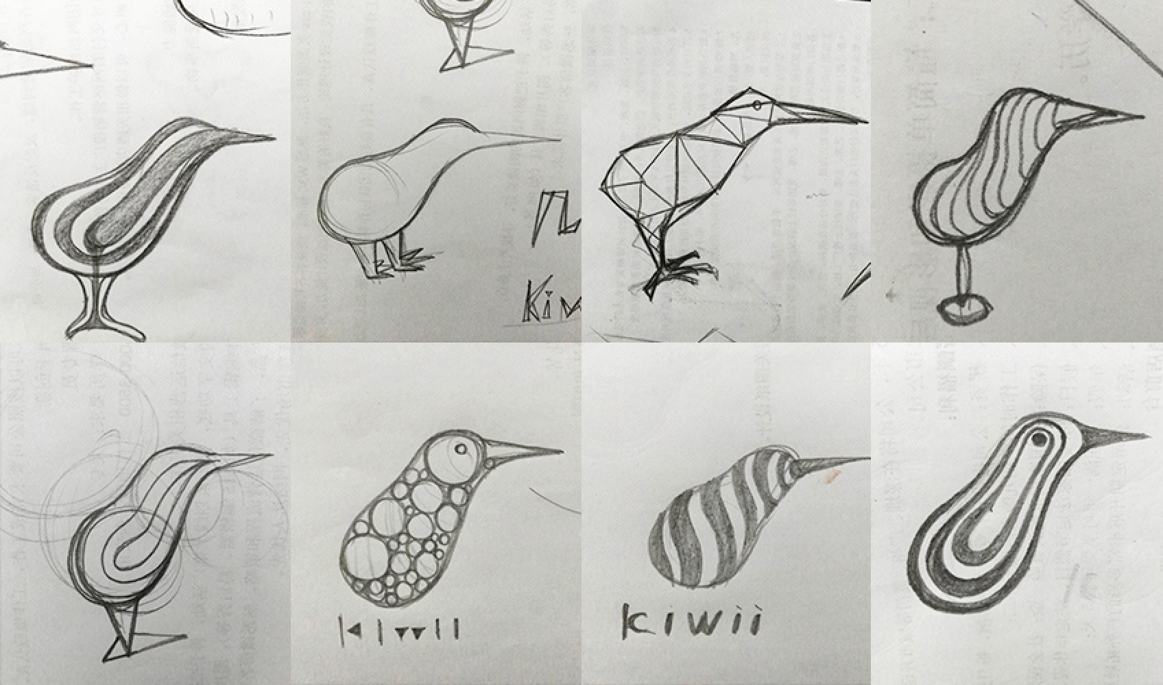 LOGO_字体设计文字logo公司企业品牌标志图标设计19