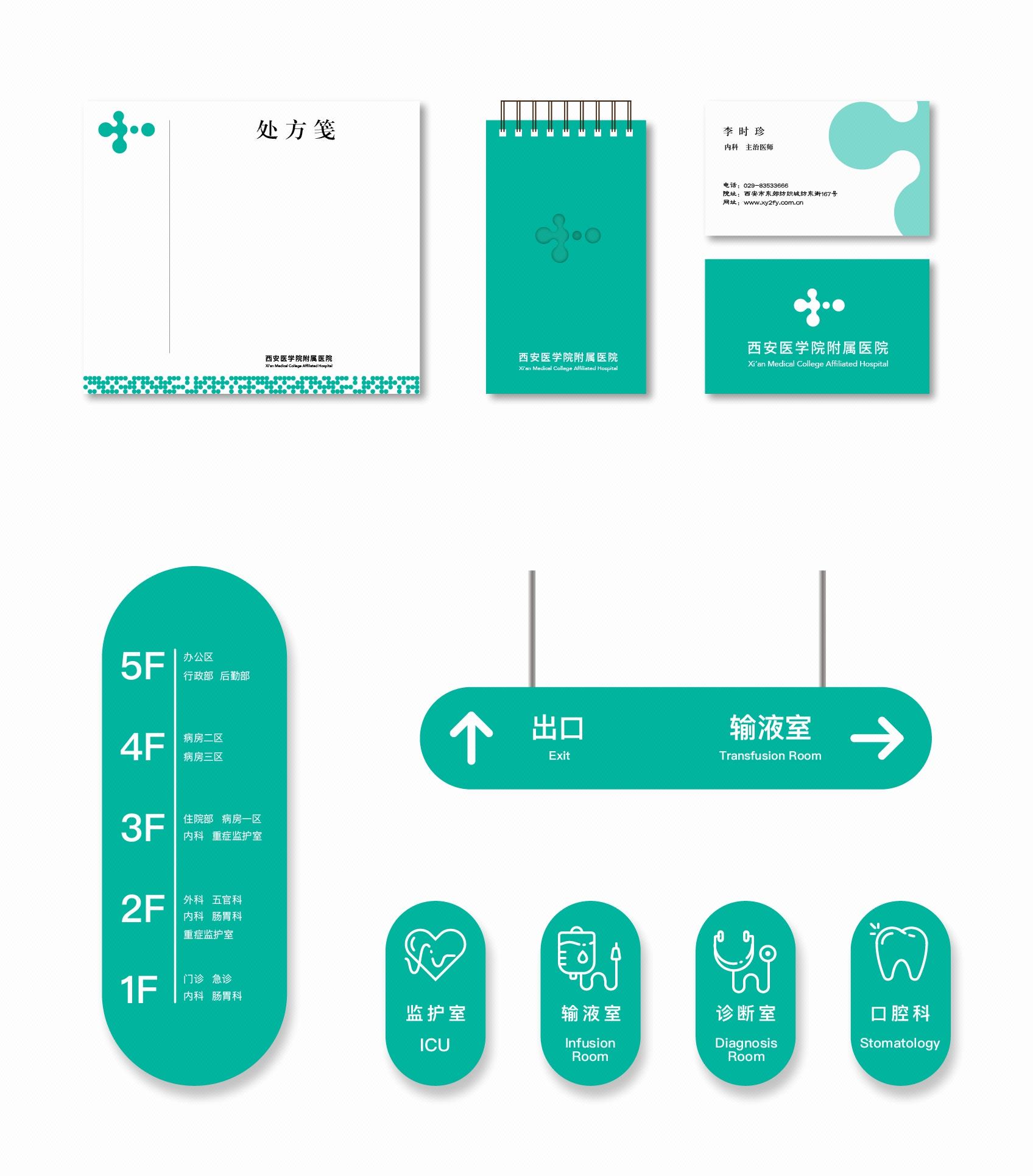 LOGO_字体设计文字logo公司企业品牌标志图标设计26