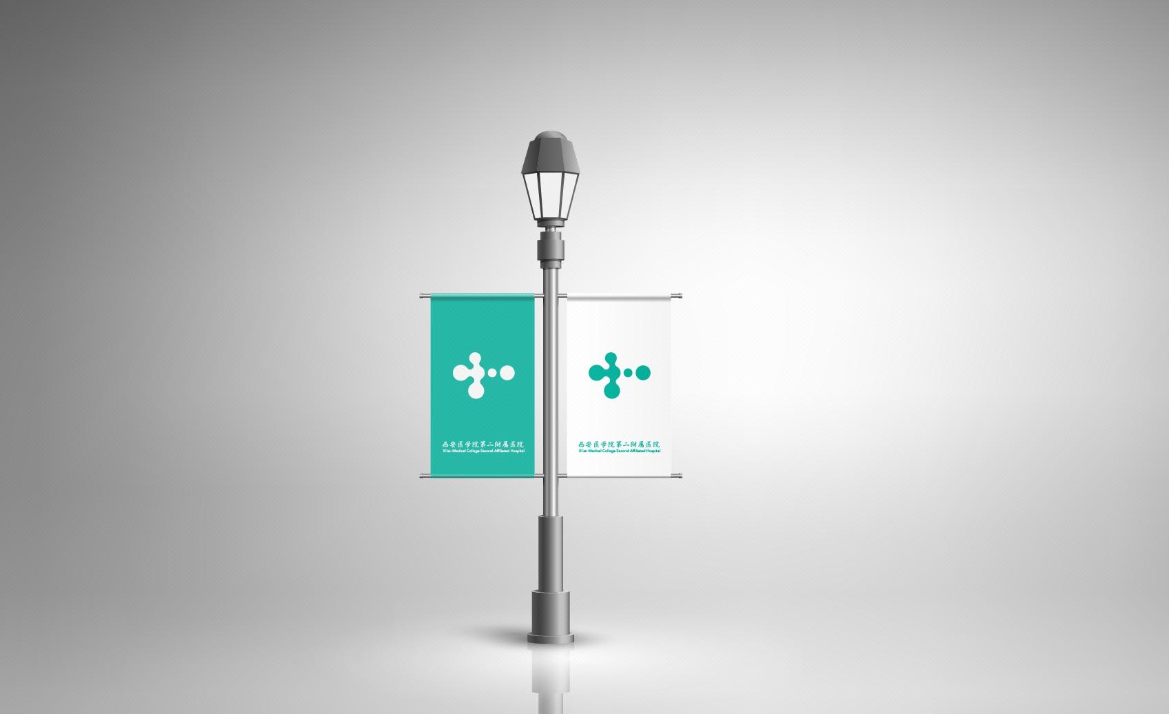LOGO_字体设计文字logo公司企业品牌标志图标设计27