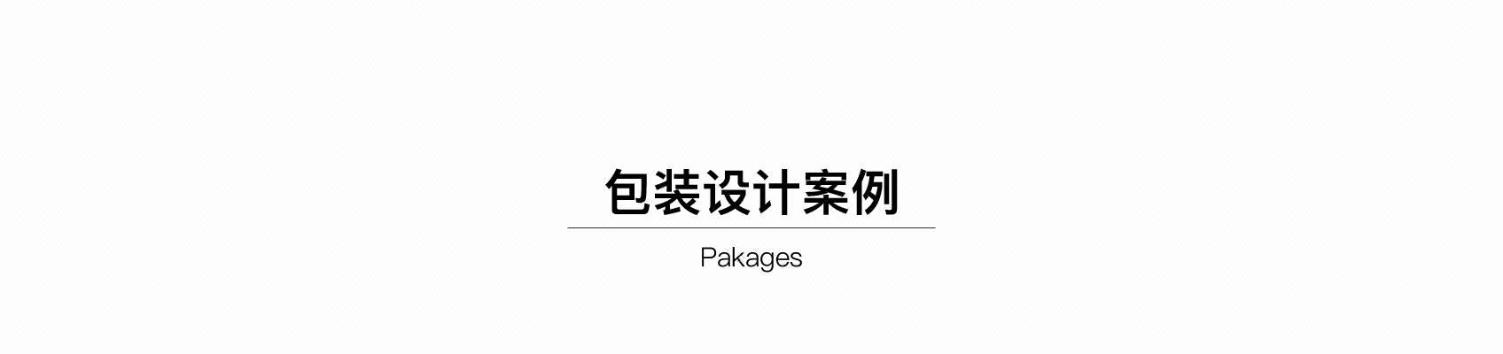 LOGO_字体设计文字logo公司企业品牌标志图标设计28