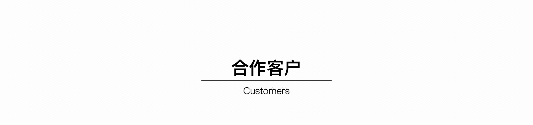 LOGO_字体设计文字logo公司企业品牌标志图标设计3