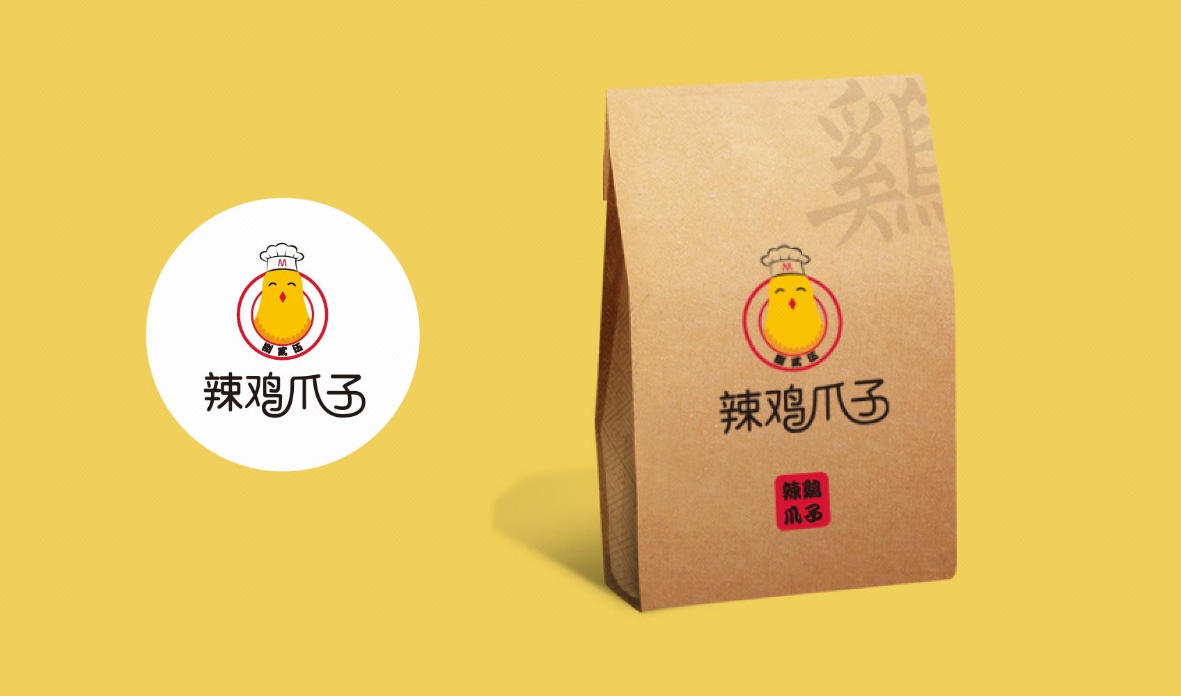 LOGO_字体设计文字logo公司企业品牌标志图标设计33