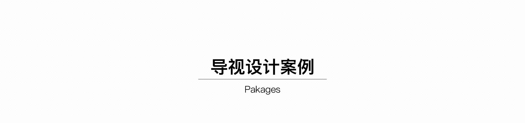 LOGO_字体设计文字logo公司企业品牌标志图标设计34