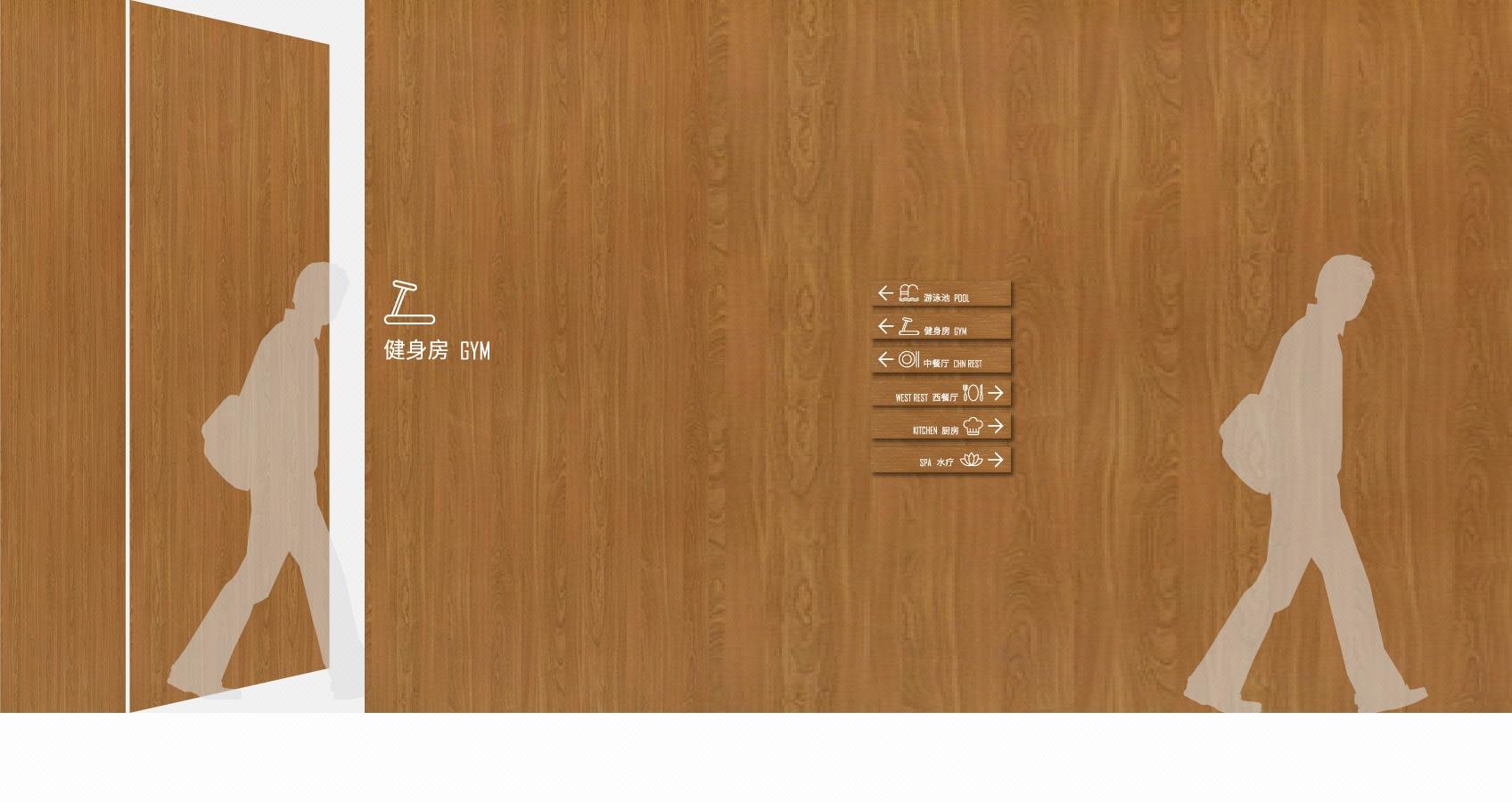 LOGO_字体设计文字logo公司企业品牌标志图标设计37