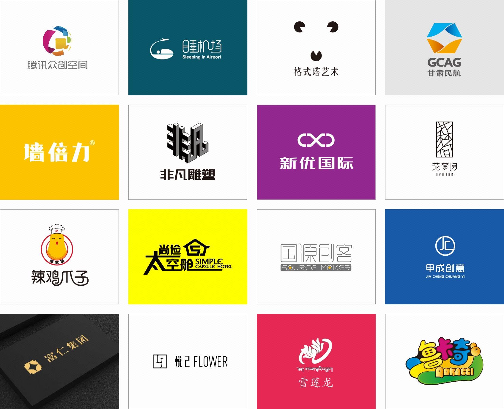 LOGO_字体设计文字logo公司企业品牌标志图标设计4