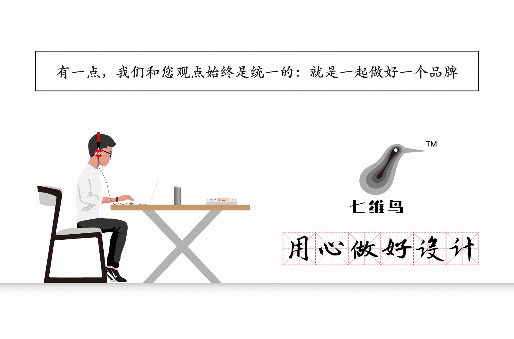 LOGO_字体设计文字logo公司企业品牌标志图标设计42