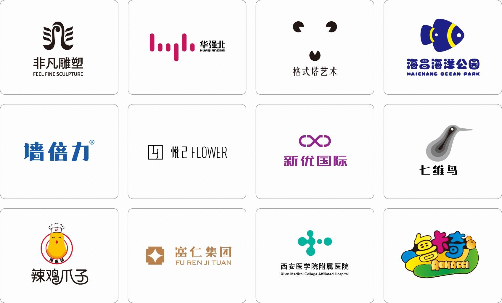 LOGO_字体设计文字logo公司企业品牌标志图标设计6