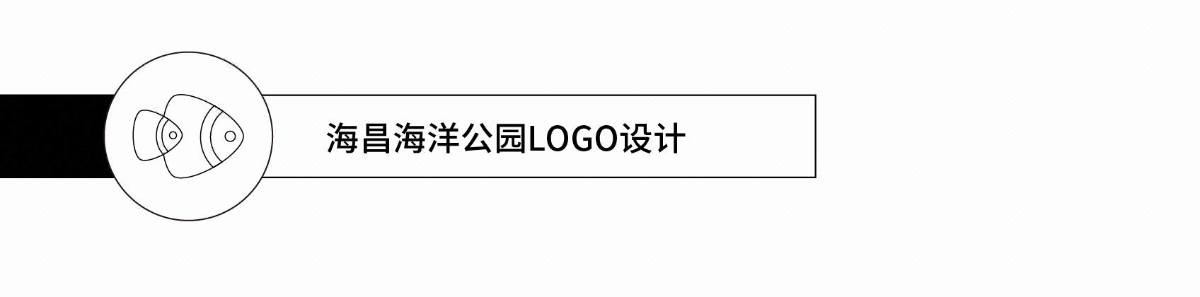 LOGO_字体设计文字logo公司企业品牌标志图标设计8