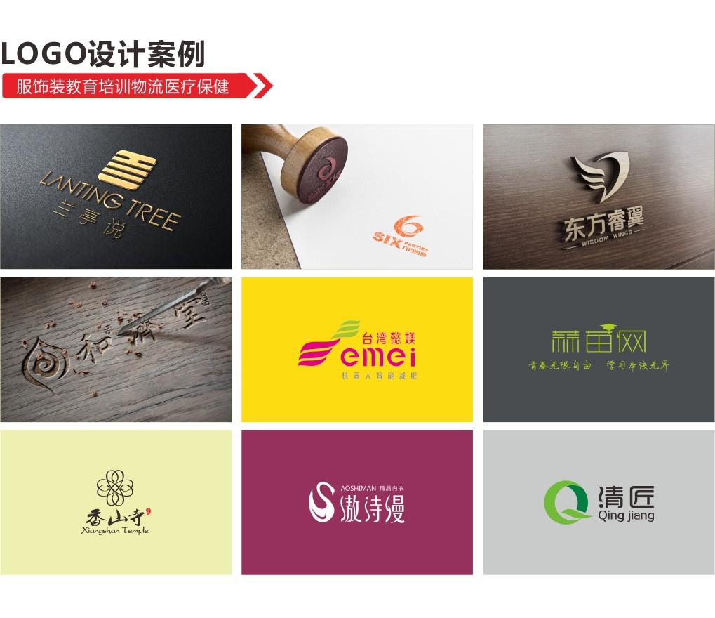 LOGO_logo设计企业公司商标设计品牌LOGO标志设计字体设计4
