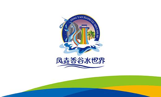 风垚香谷水世界