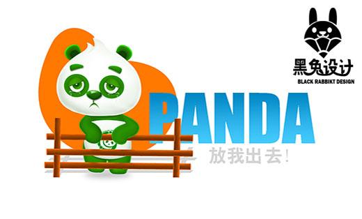 >绿色濒危动物吉祥物大赛熊猫设计