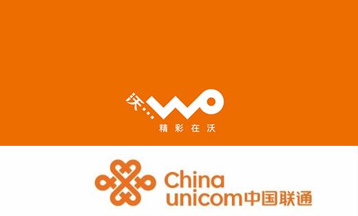 艺雲-中国联通画册设计