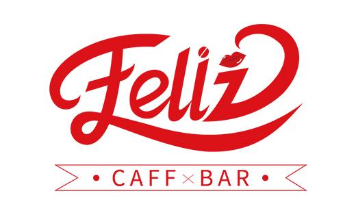 小猫-菲利斯咖啡酒吧餐饮logo / vi设计