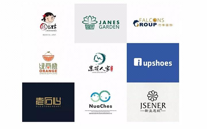 【资深logo设计】餐饮公司品牌标志 互联网图形门店商标设计