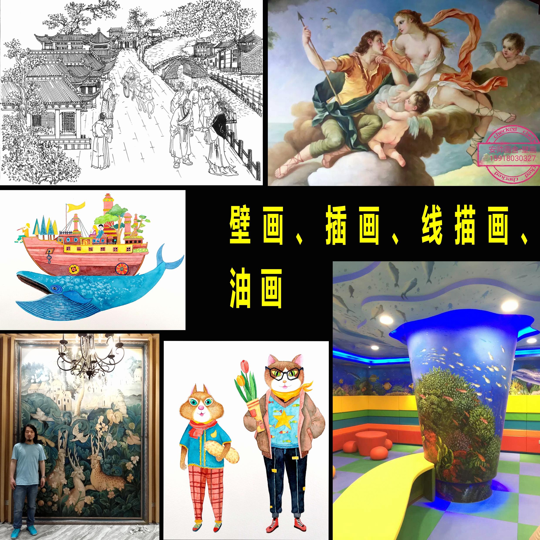 插画壁画油画3d画墙画文化墙水彩插画动物插画产品包装插画彩铅