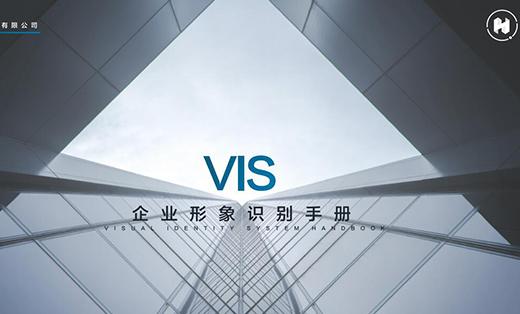【山和众诣】弘毅建筑VI设计