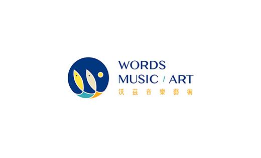 沃兹音乐艺术