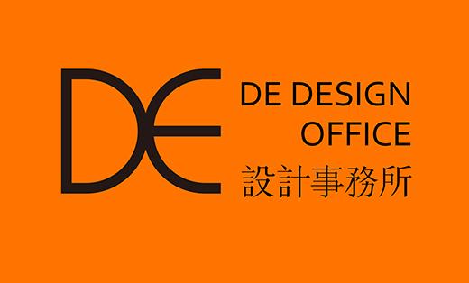 DE DESIGN OFFICE室内设计公司logo升级